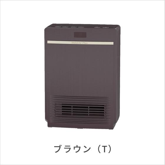 ダイニチ工業 暖房機器【EF-1218D(T)】セラミックファンヒーター ブラウン (旧品番 EF-1217D(T))