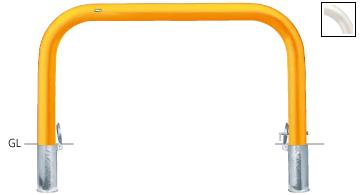 ####u.サンポール/SUNPOLE【FAA-11SK15-800(Y)】アーチ 黄 スチール製 φ101.6 W1500 H800 差込式カギ付 受注約3週