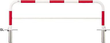 ####u.サンポール/SUNPOLE【FAH-7SF20-650(RW)】アーチ 赤白 スチール製 φ60.5 W2000 H650 差込式フタ付