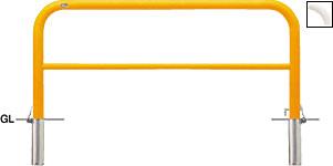 ####u.サンポール/SUNPOLE【FAH-7SK15-650(Y)】アーチ 黄 スチール製 φ60.5 W1500 H650 差込式カギ付