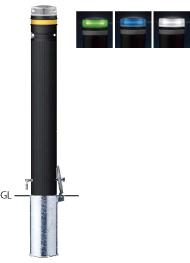 ####u.サンポール/SUNPOLE【RP-231SK-F-SOL(CB)】ソーラーLEDボラード ブルー φ115 リサイクルプラスチック 点灯式 差込式カギ付 受注約3週