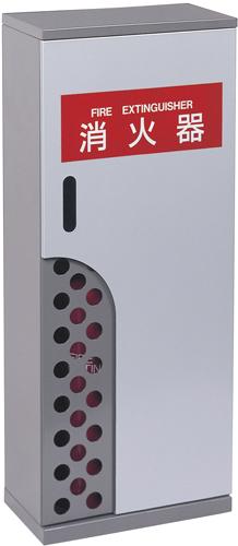 ####u.ダイケン 消化器ボックス【FFB1】FFB1型 据置型 ボックスタイプ 屋内仕様
