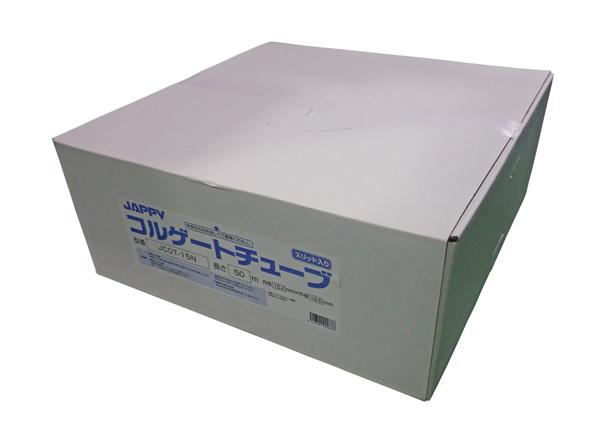 Яジャッピー/JAPPY【JCOT-15N 50m】コルゲートチューブ
