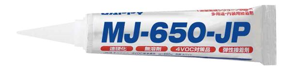 ☆☆MJ 通販 激安格安割引情報満載 650 JP Яジャッピー MJ接着剤 650ml MJ-650-JP JAPPY