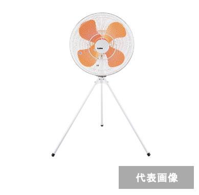 ###スイデン/Suiden【SF-50FS-1VP】工場扇 スイファン FSシリーズ ハネ径50cm スタンドタイプ 100V