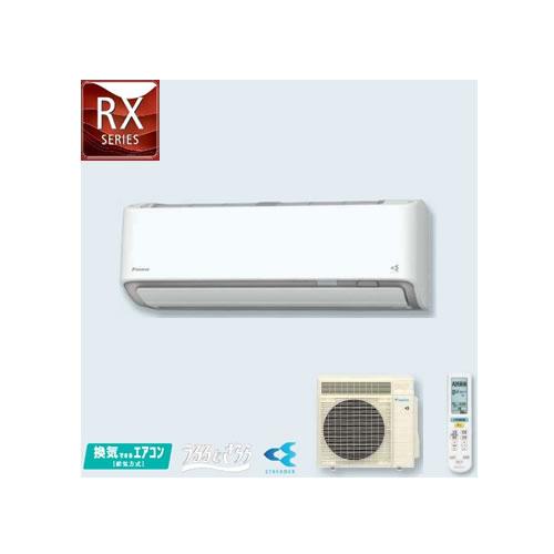 高価値 ダイキン S63XTRXP-W) ルームエアコン【S63YTRXP-W】ホワイト 2021年 RXシリーズ 単相200V 室内電源タイプ 単相200V 20畳程度 室内電源タイプ (旧品番 S63XTRXP-W), MLC:f3f01c1b --- sequinca.net