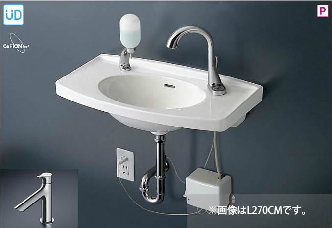 ###TOTO 壁掛洗面器 セット品番【L270D+TLS01101J】カウンター一体形洗面器 立水栓 (床排水用)
