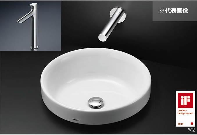 ###TOTO カウンター式洗面器 セット品番【LS703 #NW1+TLS01102J】ホワイト ベッセル式 立水栓 壁排水金具(Pトラップ)