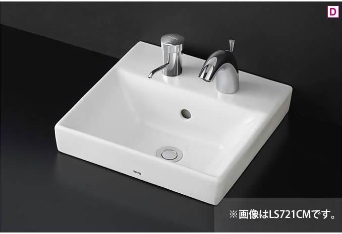###TOTO カウンター式洗面器【LS721C #NW1】(洗面器のみ) ホワイト ベッセル式