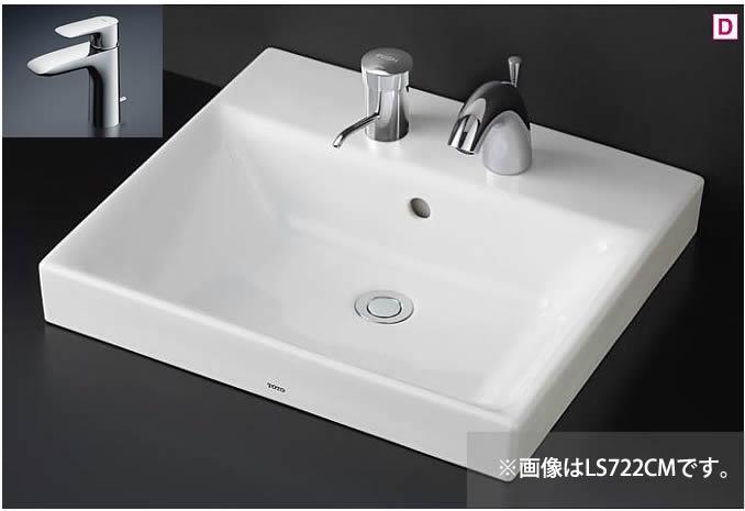 ###TOTO カウンター式洗面器 セット品番【LS722C #NW1+TLG04302JA】ホワイト ベッセル式 台付シングル混合水栓(エコシングル) 壁排水金具(Pトラップ)
