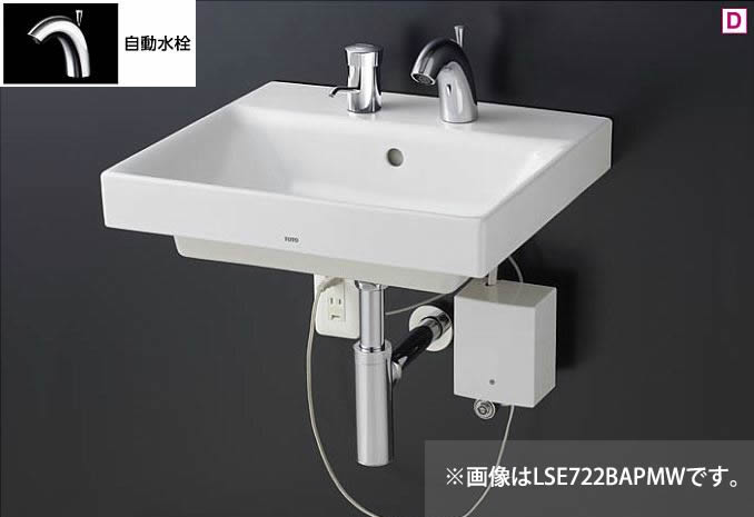 ###TOTO 壁掛洗面器 セット品番【LSE722BAPNW】水石けん入れなし 壁給水 壁排水 壁掛式設置