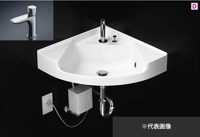 ###TOTO 壁掛洗面器 セット品番【MLRA50A #NW1+TLG04101J】ホワイト カウンター一体形コーナー洗面器 (樹脂製) 立水栓 壁排水金具(Pトラップ)