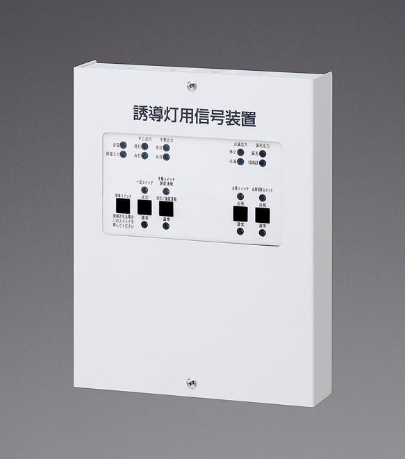 βパナソニック 照明器具【FF90023】誘導灯用信号装置(3線式) {B}