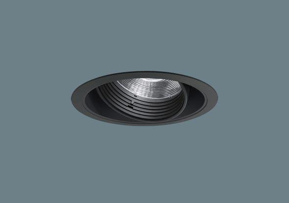 βパナソニック 照明器具【NTS63123B】UVDL350形Φ125中角30K 電源ユニット別売 {V}