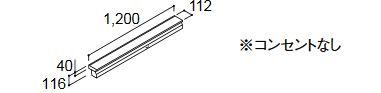 ###INAX/LIXIL 洗面化粧台 エルシィ【BB-TUY(1200)】棚ユニット 間口1200mm 受注生産