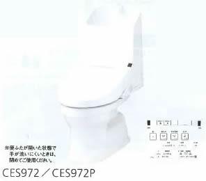 ###Ю&《あす楽》◆15時迄出荷OK!TOTO ウォシュレット一体型便器 HV セット品番【CES972P】NW1ホワイト 壁排水タイプ 手洗あり (TCF972+CS343BP)