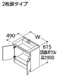###TOTO 洗面化粧台【LDBA060BAGCS1A】Bシリーズ 2枚扉タイプ 間口600mm 2ハンドル混合水栓