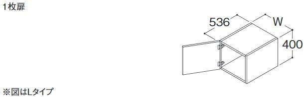 ###TOTO オクターブ 部材【LWFA030ATL1】ミドルクラス トール用ウォールキャビネット 1枚扉 Lタイプ 間口300mm 受注約1週