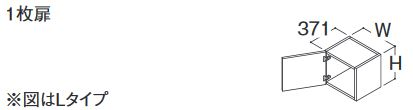 ###TOTO オクターブ 部材【LWFA025ALA1】ミドルクラス リモデル用ウォールキャビネット(サイド設置) 1枚扉 高さ400 Lタイプ 間口250mm 受注約1週