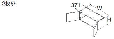 ###TOTO オクターブ 部材【LWFA075ANA1】ミドルクラス リモデル用ウォールキャビネット 2枚扉 高さ400 間口750mm