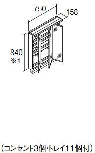 ###INAX/LIXIL 洗面化粧台 エルシィ【MLCY1-753TXJU】ミラーキャビネット 3面鏡 LED照明 全収納 全高1900mm用 間口750mm 受注生産