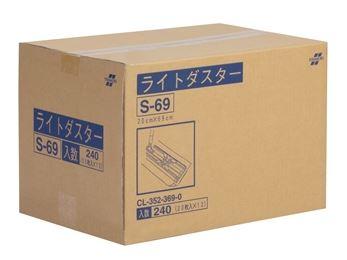 ####u.テラモト 環境美化用品【CL-352-369-0】ライトダスター S-69 (240枚入)