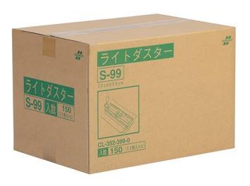 ####u.テラモト 環境美化用品【CL-352-399-0】ライトダスター S-99 (150枚入)