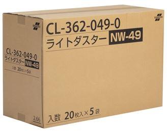 ####u.テラモト 環境美化用品【CL-362-049-0】ライトダスター NW-49 (100枚入)