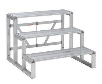 最新な NSF33S 環境美化用品【OT-620-433-0】かんたんアルミステージ3段型ステップ 受注生産:クローバー資材館 ####u.テラモト-DIY・工具