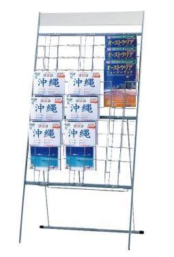 ####u.テラモト 環境美化用品【OT-980-113-0】パンフレットスタンド NDP-310 3列10段