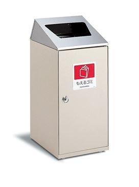 ####u.テラモト 環境美化用品【DS-186-611-6】ニートSLF(ステン) もえるゴミ用 受注生産