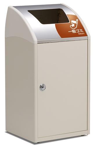 ####u.テラモト 環境美化用品【DS-188-510-3】Trim STF(ステン) C 一般ゴミ用 受注生産
