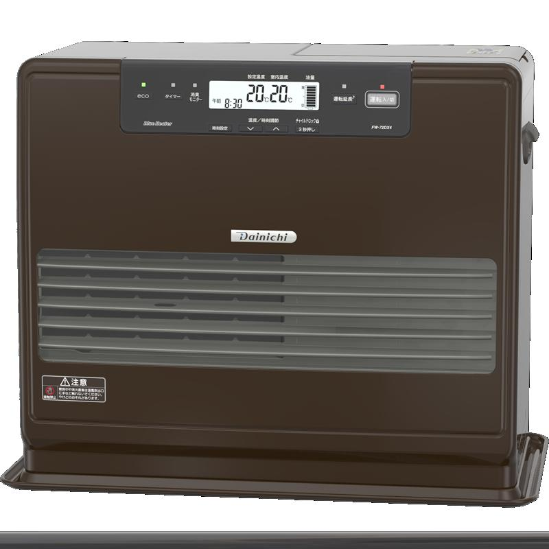 ダイニチ工業 暖房機器【FW-72DX4(T)】DXタイプ 家庭用石油ファンヒーター ジャパンブラウン 9.0L 7.2kWハイパワー