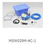 ■Y.丸山製作所【MSW029M-AC-1】エアコン洗浄機