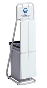 ####u.テラモト 環境美化用品【UB-288-000-0】傘袋スタンド