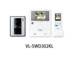 パナソニック どこでもドアホン 【VL-SWD302KL】 ワイヤレスモニター子機付テレビドアホン 電源コード式