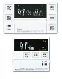 『カード対応OK!』リンナイ リモコン 【MBC-220V(A)S】 台所リモコン・浴室リモコンセット 取扱説明書付