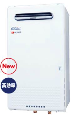 ###♪ノーリツ ガス給湯器【GQ-C5032WZ】ガス業務用給湯器 50号 屋外壁掛形