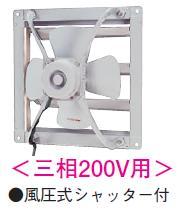 ###東芝 産業用換気扇【VF-504】排気専用タイプ・三相200V用 受注生産