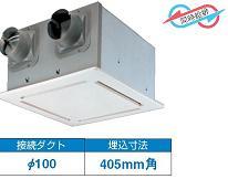 π東芝空調換気扇【VFE-125FP】天井カセット形 フラットインテリアタイプ