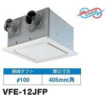 東芝空調換気扇【VFE-12JFP】 天井カセット形 フラットインテリアタイプ