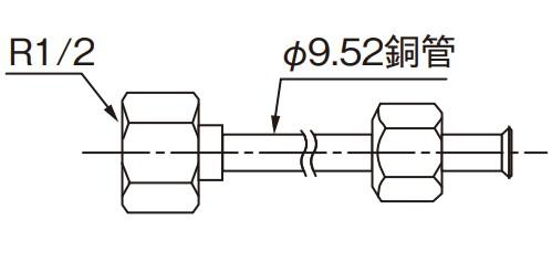 ☆☆CRB メーカー公式ショップ 7 コロナ 温水ルームヒーター部材 2フレアジョイント 人気商品 CRB-7 R1