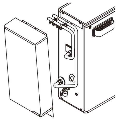☆☆UHB DK4 コロナ 温水ルームヒーター部材 配管カバー 早割クーポン セール特別価格 UHB-DK4