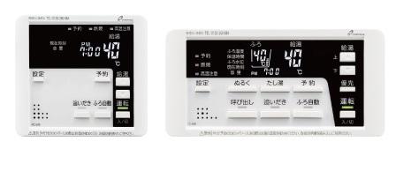 ☆☆TC 680 ### パーパス 評価 給湯器部材 TC-680 標準タイプリモコン セットリモコン 絶品 浴室+台所 呼び出し機能付 FC-680 MC-680 680シリーズ