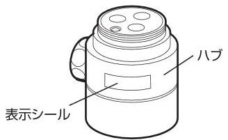 ナニワ製作所【NSJ-SEA7】浄水器・食洗器用分岐水栓