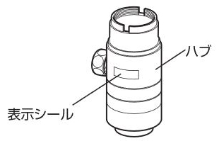 ナニワ製作所【NSJ-SEC7】浄水器・食洗器用分岐水栓