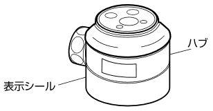 ナニワ製作所【NSJ-SED7】浄水器・食洗器用分岐水栓