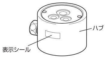 ナニワ製作所【NSJ-SGA7】浄水器・食洗器用分岐水栓