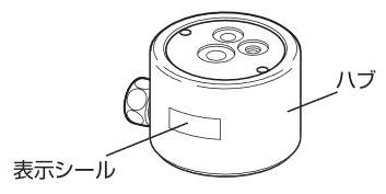 ナニワ製作所【NSJ-SGB7】浄水器・食洗器用分岐水栓