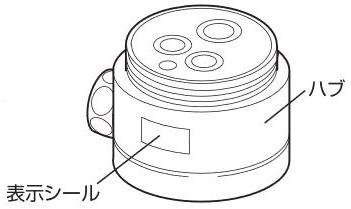 ナニワ製作所【NSJ-SKA7】浄水器・食洗器用分岐水栓